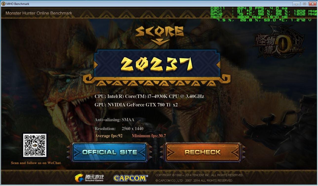 نرم افزار تست گرافیکی Monster Hunter